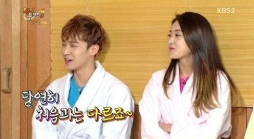 Gayoon and kikwang dating