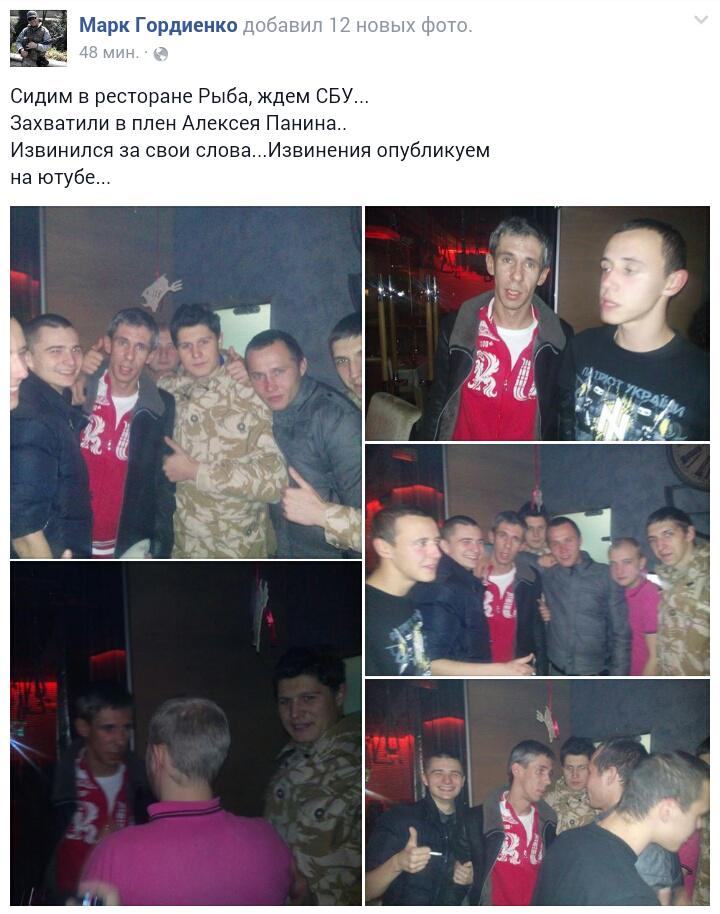Украинские воины задержали одного из лидеров террористической банды, орудовавшей на Луганщине - Цензор.НЕТ 3217