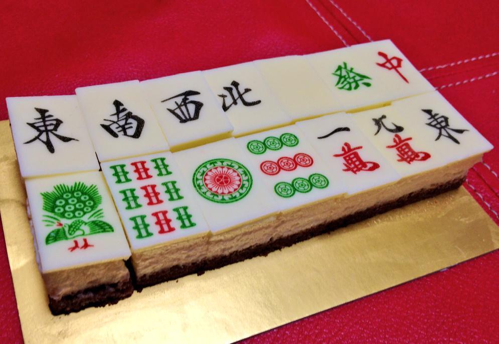 """画像: m0r1: 瀬戸口みづき初恋2巻発売中さんはTwitterを使っています: """"麻雀牌みたいだろ。レアチーズケーキなんだぜ、これで http://t.co/Q1kqZEVqEB"""" http://t.co/ztPYZ4vRJJ"""