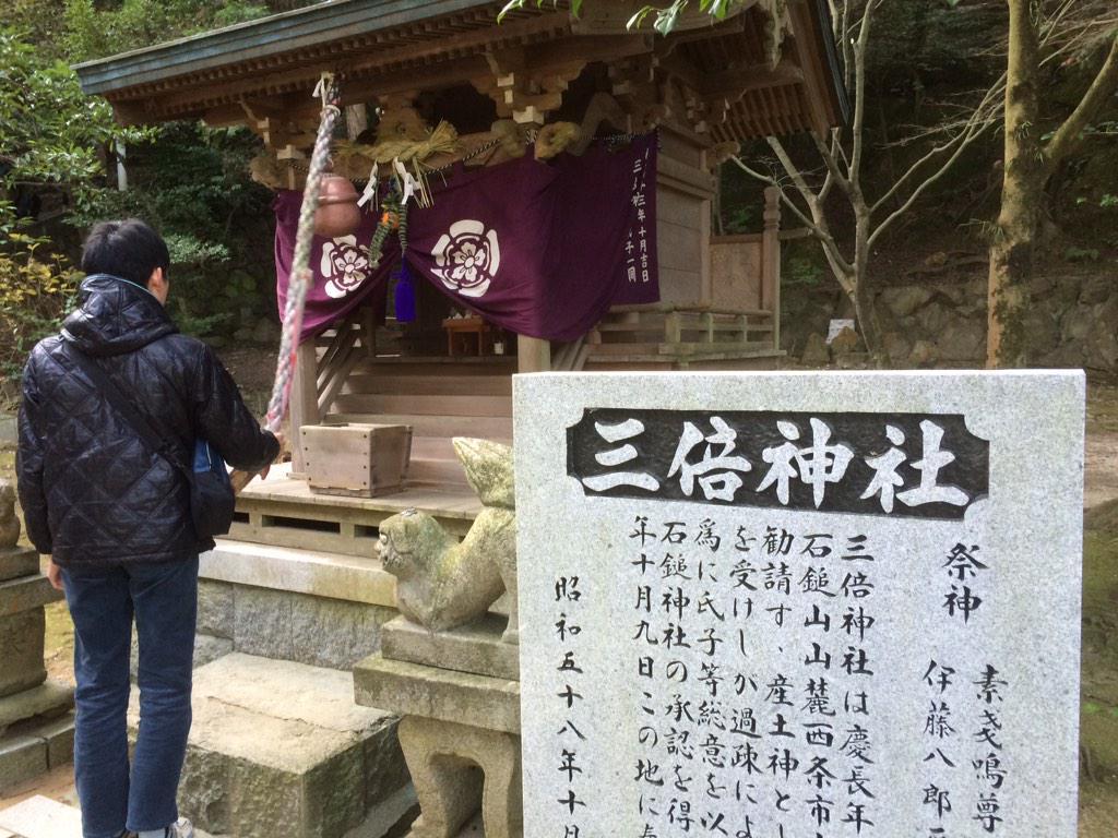 シャア専用神社 http://t.co/hCcUTWM37t