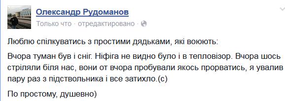 """""""Вторые сутки в Станице Луганской не стихают артобстрелы. Боевики разрушили 10 домов, подожгли Дом культуры и детсад"""", - Москаль - Цензор.НЕТ 9635"""