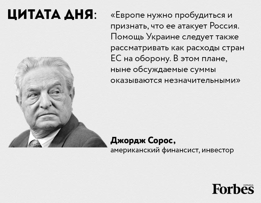 Международные резервы РФ сократились еще на $2,3 млрд. - Цензор.НЕТ 8341