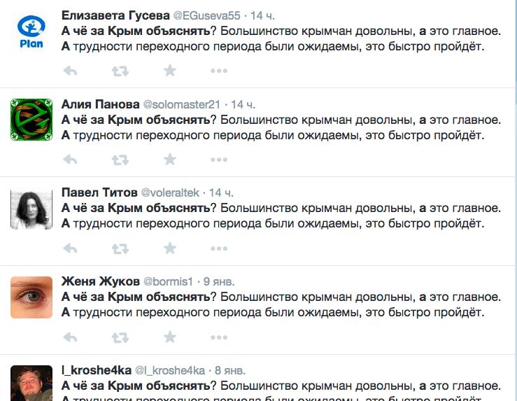 В Евросоюзе планируют обсуждение отношений с Россией 19 января - Цензор.НЕТ 5636