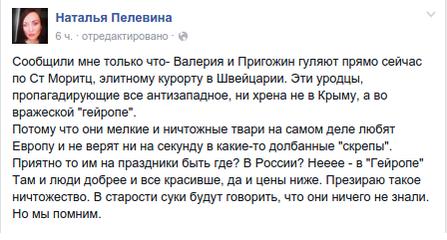 Теракт в Одессе: подорвана цистерна с нефтепродуктами - Цензор.НЕТ 1723