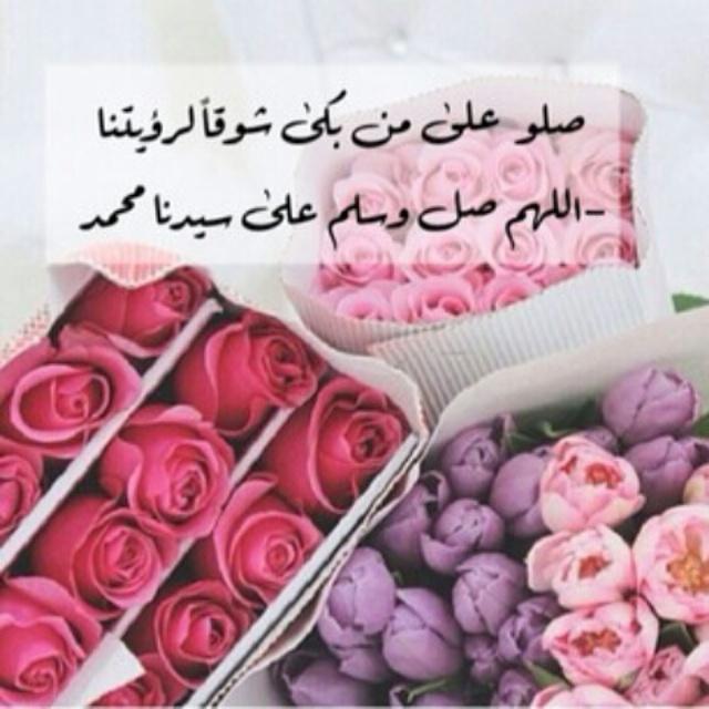 سجلوا حضوركم بالصلاة على محمد وآل محمد - صفحة 50 B6aOZdpCYAIiqdc