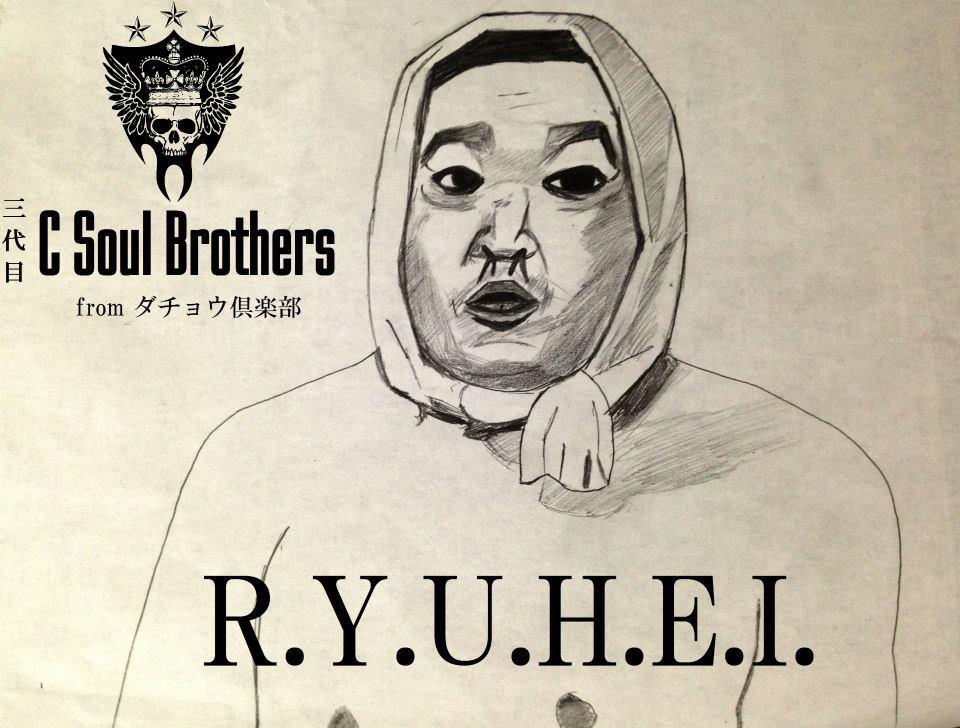 三代目ダチョウ倶楽 Brothers「R.Y.U.H.E.I.」 #atakowa http://t.co/e2ewobk8IQ
