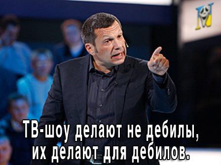 """Макаревич: Не понимаю, зачем """"украинцы для битья"""" ходят на российские пропагандистские передачи - Цензор.НЕТ 7605"""