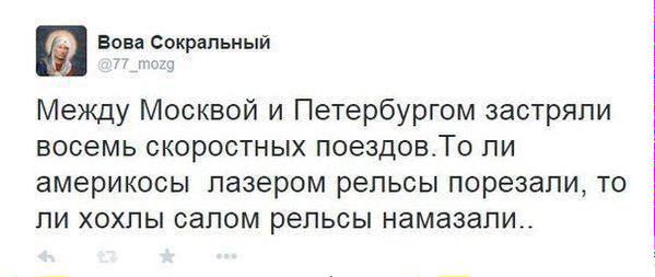 """Террористы """"ДНР"""" узаконили вымогательство, требуя по 500 грн. за пропуски - Цензор.НЕТ 198"""