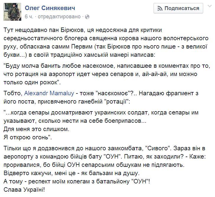 """Террористы """"ДНР"""" узаконили вымогательство, требуя по 500 грн. за пропуски - Цензор.НЕТ 5063"""