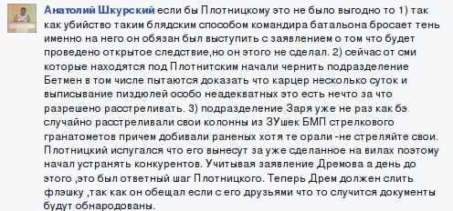 """Террористы """"ДНР"""" узаконили вымогательство, требуя по 500 грн. за пропуски - Цензор.НЕТ 8266"""