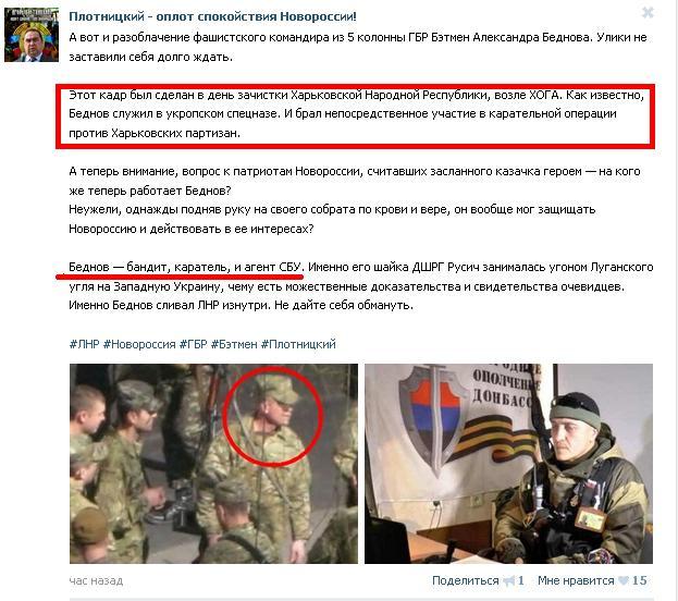 """Террористы """"ДНР"""" узаконили вымогательство, требуя по 500 грн. за пропуски - Цензор.НЕТ 4283"""