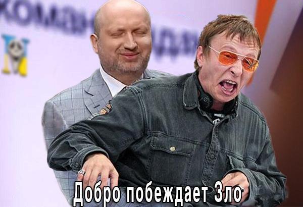 """Луценко пообещал не исключать """"воинственных популистов"""", голосующих вразрез с фракцией - Цензор.НЕТ 1362"""