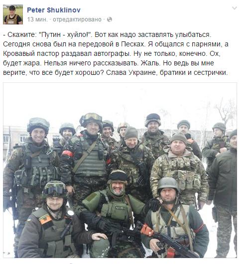 """Террористы """"ДНР"""" узаконили вымогательство, требуя по 500 грн. за пропуски - Цензор.НЕТ 8087"""