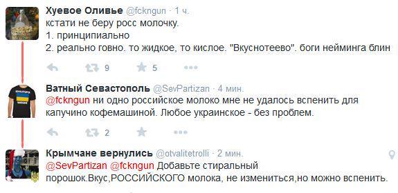 Россия обязана выдать Януковича после объявления его в розыск Интерполом, - помощник генпрокурора - Цензор.НЕТ 3888