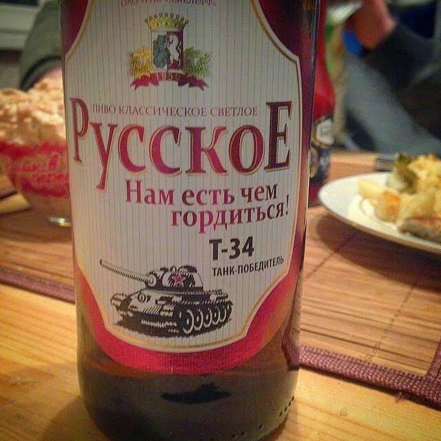 В Луганске террористы возобновили комендантский час - Цензор.НЕТ 769