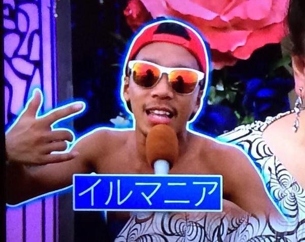 1/9(金)は埼玉代表 #イルマニア からMCMAが登場!IVORY at #IVY をDont Miss It! #tokyo #nightlife #麻布十番 http://t.co/clyhZgooVh