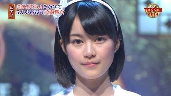 神姫 動画 無修正