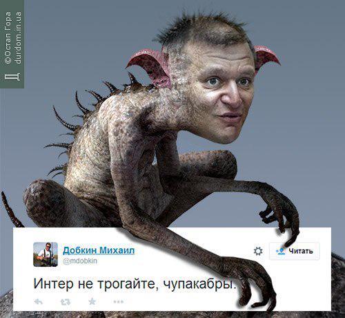 Добкин рассказал, когда Янукович решил сбежать из Киева - Цензор.НЕТ 3035