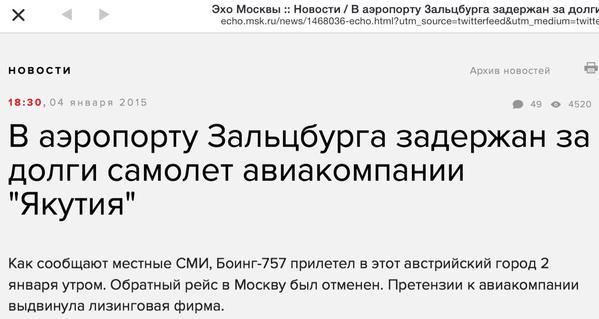 Из плена террористов удалось освободить еще одного украинского воина - Цензор.НЕТ 558