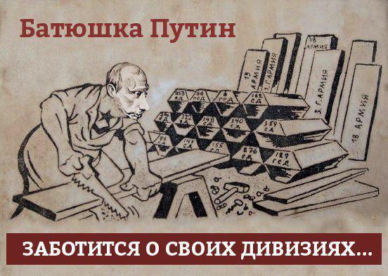 """Лондон и Берлин поддерживают Украину и считают, что для российского руководства """"все еще есть время изменить курс"""" - Цензор.НЕТ 5749"""