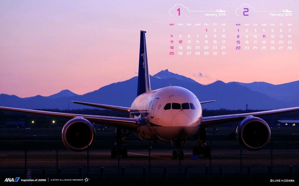 Ana旅のつぶやき 公式 今月のpc用壁紙カレンダー 機体写真 日本の風景 世界の街角の3種類ご用意しています ワタシのデスクトップは富士山にしました ダウンロードはこちらから Http T Co Ogemfmu4yy Http T Co C4atm5lfr4