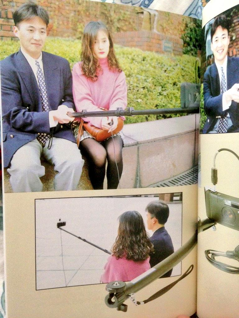 """Found in a 1995 book of ""useless"" japanese inventions: the selfie stick. http://t.co/Kv3aMVgPiu"""