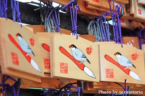 初詣がまだの文鳥好きの方は絶対おすすめです♪ 文鳥絵馬の小野照崎神社!( ⁰⊖⁰)  http://t.co/C46T843gst   #buncho #文鳥 #bird #鳥 http://t.co/la3LOeeGrs