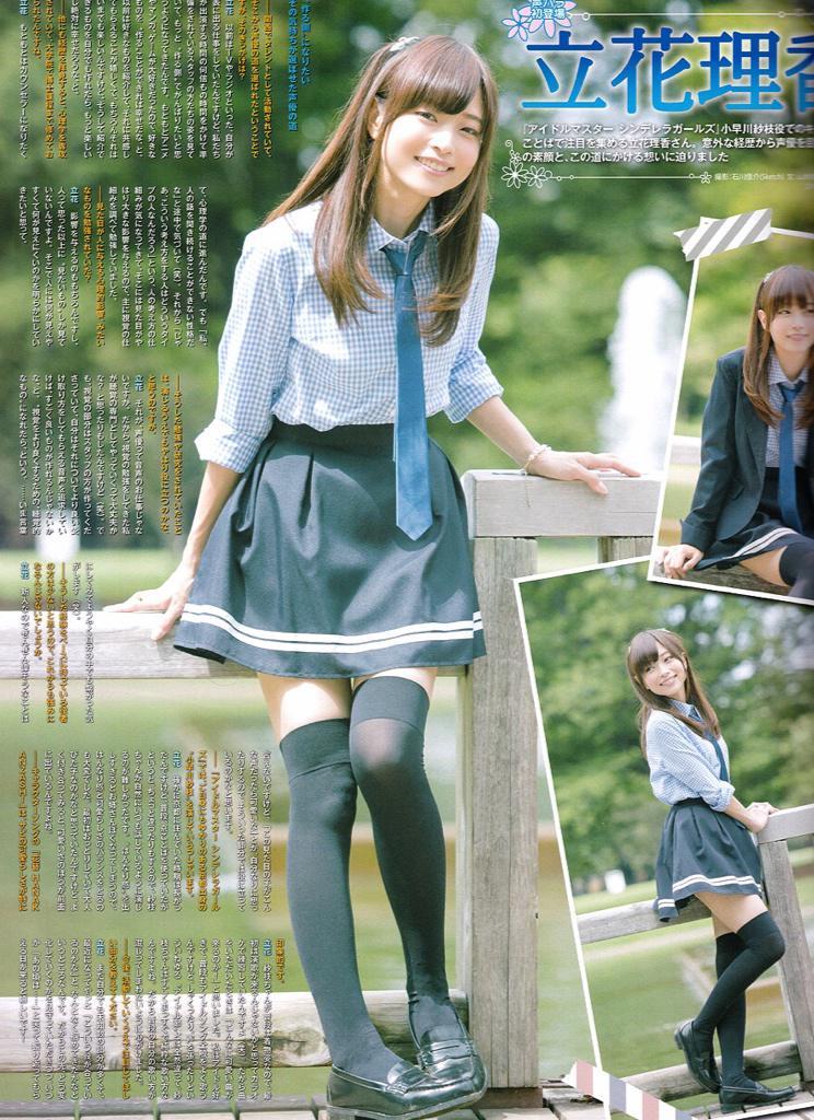 立花理香さん、やばくないですか pic.twitter.com/kLEtW3uQ7t