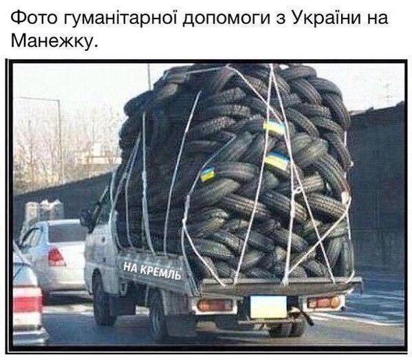 Следком РФ завел на россиянку дело за публикацию в соцсетях ссылок на украинские передачи о Евромайдане и Донбассе - Цензор.НЕТ 2986