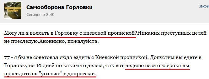 Начиная с 00.20 на Донбассе не прозвучало ни одного выстрела, - пресс-центр АТО - Цензор.НЕТ 4900