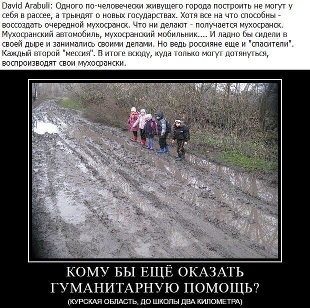 В Луганске террористы возобновили комендантский час - Цензор.НЕТ 8299