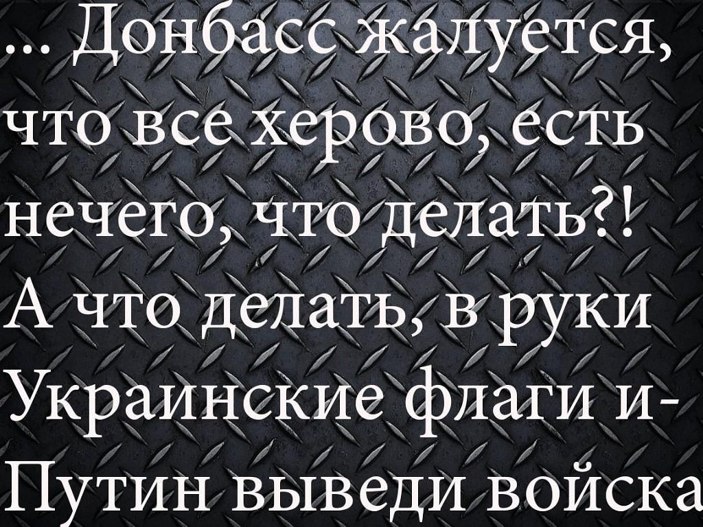 В Луганске террористы возобновили комендантский час - Цензор.НЕТ 2106