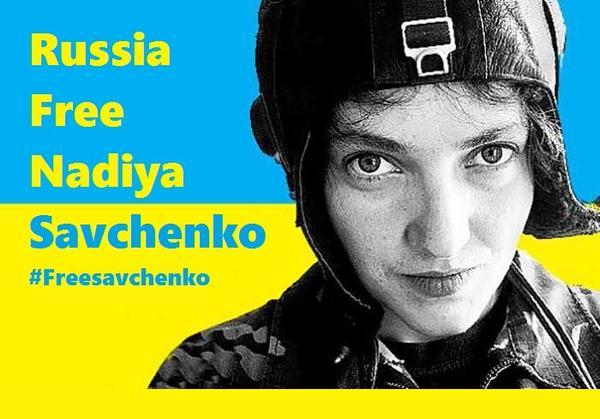 К акции в поддержку Надежды Савченко присоединились 15 городов по всему миру, - адвокат - Цензор.НЕТ 1855