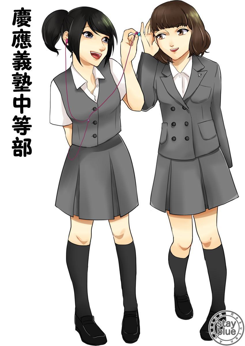 ... 慶應義塾女子高校の制服と似て