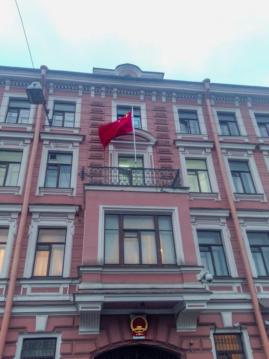 Siena Consulate in St. Petersburg
