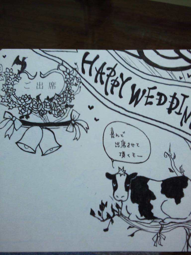 結婚式招待状返信イラスト-牛