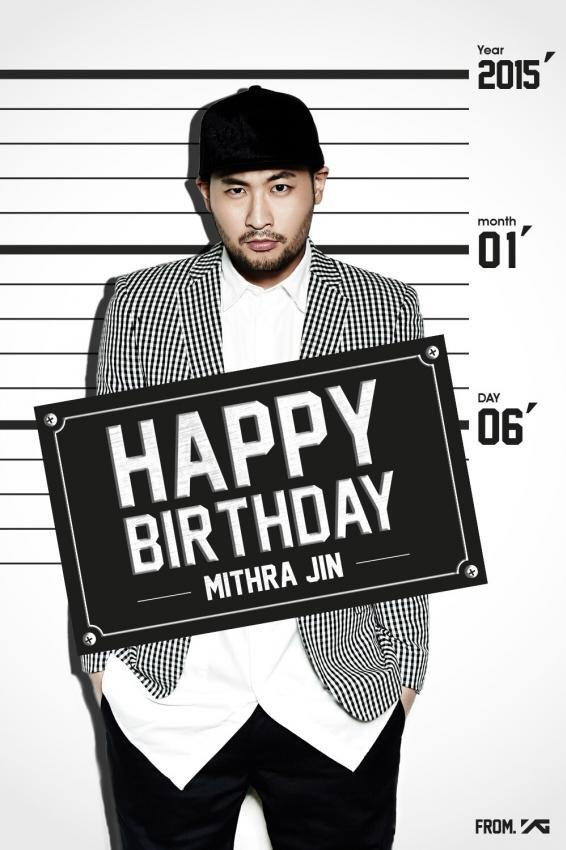 우리막내형 생신 축하드린다 #mithlajin #happybirthday http://t.co/005ASOQDMK