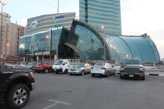 نتيجة بحث الصور عن e mall - الكويت