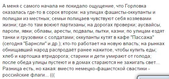 Террористы после спокойной ночи возобновили обстрелы позиций украинской армии: под Никишино работает снайпер, - пресс-центр АТО - Цензор.НЕТ 5965