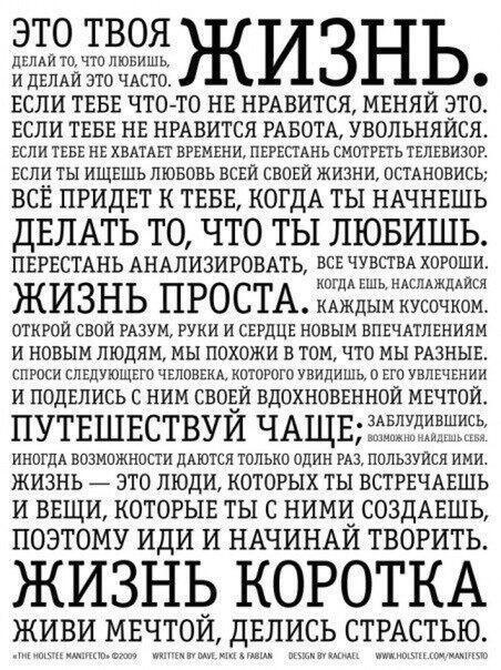 В Украину после длительного лечения в США вернулся герой Евромайдана Александр Нечипорук - Цензор.НЕТ 3324