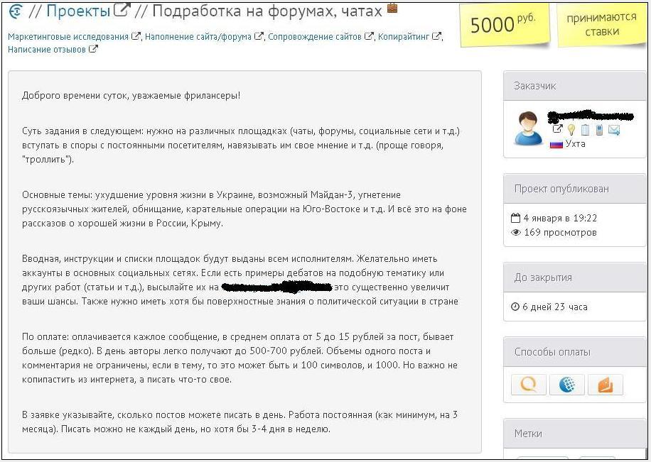Абромавичюс рассказал послу США, чем Америка может помочь Украине - Цензор.НЕТ 4982