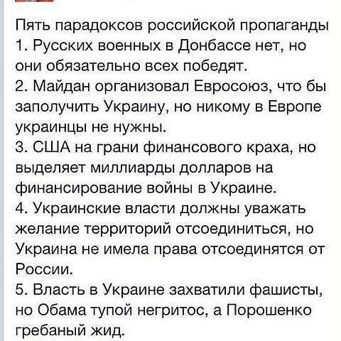 РФ готовится к дефициту лекарств: Медведев поручил Минздраву сделать стратегический запас - Цензор.НЕТ 6418