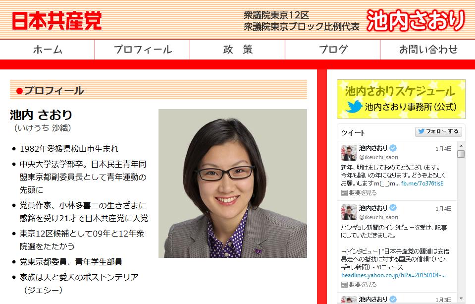 🎌🇯🇵安倍政権で日本を取り戻す🎌 o...
