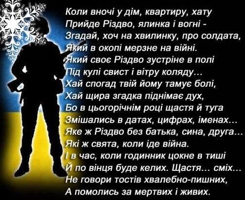 В Болгарии начались совместные с США зимние военные учения - Цензор.НЕТ 40