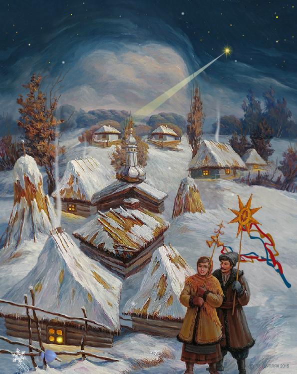 Порошенко, Яценюк и Турчинов поздравили украинцев с Рождеством - Цензор.НЕТ 3914