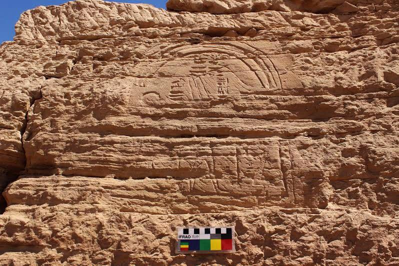 Scoperta in Egitto una rara stela antica di 2300 anni