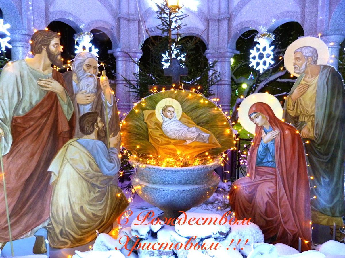 Картинки, картинки праздника рождество христово