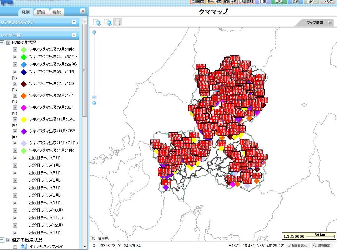 岐阜県クママップを見た時の絶望感。pref.gifu.lg.jp/kankyo/shizen/… pic.twitter.com/V5JSYO0ypE