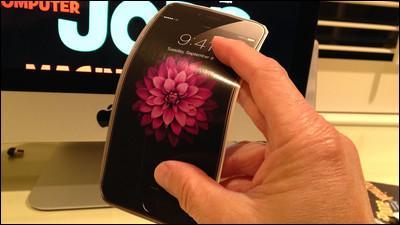 「曲がるiPhone」を実現する技術の特許をAppleが取得 gigaz.in/1xQ7DcM pic.twitter.com/pgOWhDkp1P