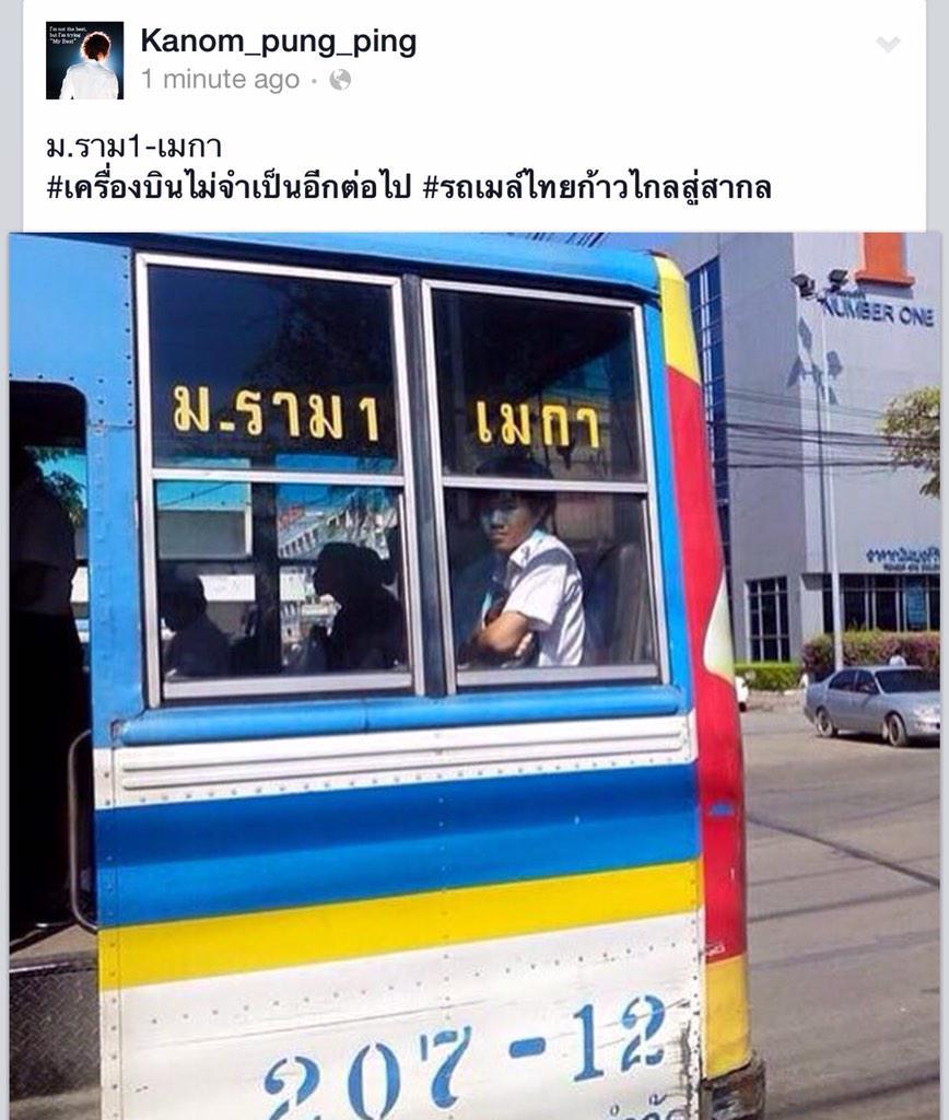 ข่าวดี! รัฐฯ คืนความสุขให้ประชาชน อัดฉีดงบประมาณส่งเสริมการท่องเที่ยว ให้คนไทย ได้ไปเที่ยวอเมริกา ฟรี! http://t.co/DpWTq3yElV